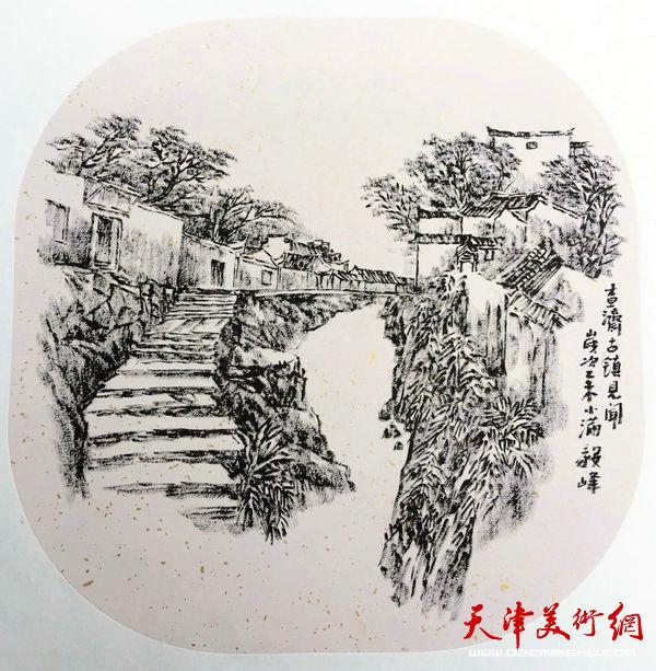 """天津美协""""深扎""""主题活动走进泾县明星宣纸厂,图为天津市美术家协会副主席、天津人民美术出版社社长李毅峰写生作品。"""