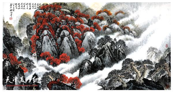 杜明岑巨幅山水画新作:《铜墙铁壁江山固》