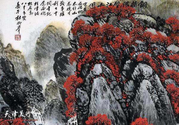 杜明岑巨幅山水画新作:《铜墙铁壁江山固》(局部)