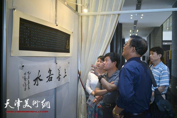 张鹤年,彭英科书法展在大城红木文化新城开幕