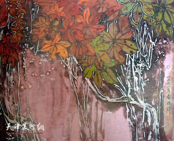 张振群作品:墙边的红叶