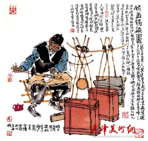 """著名画家马海方:""""玩""""也是一种学问一种艺术"""