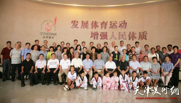 天津体育之光书画院举行庆祝成立一周年活动。