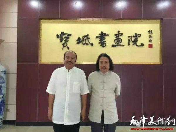 国家画院青年画院副院长、天津画院院长贾广健先生莅临宝坻书画院