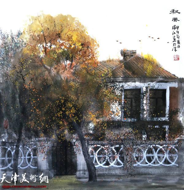 魏瑞江作品:秋风乍起