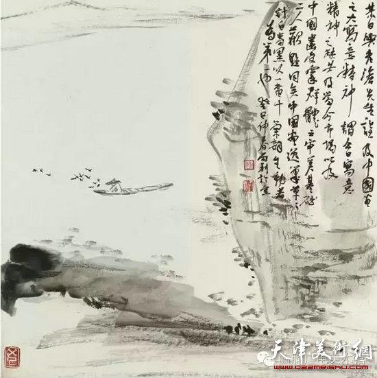 陈丙利作品。