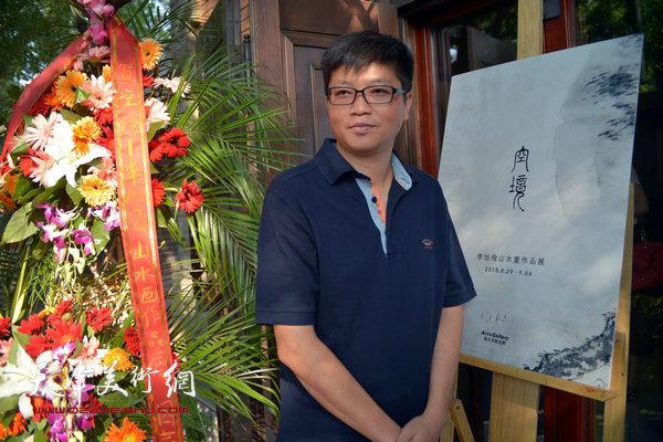 """李旭飞8月29日在""""空境·李旭飞山水画作品展""""上。"""