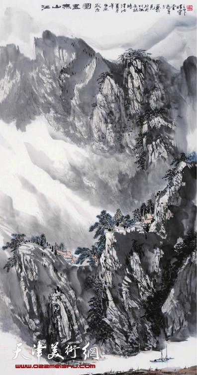 时景林作品《江山无尽图》