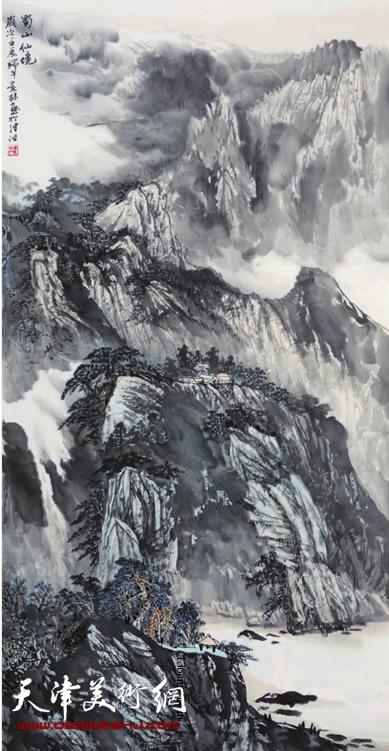 时景林作品《蜀山仙境》