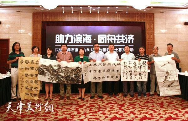 民进天津市委会为8·12事故牺牲战士募捐活动8月31日举行,图为会场。