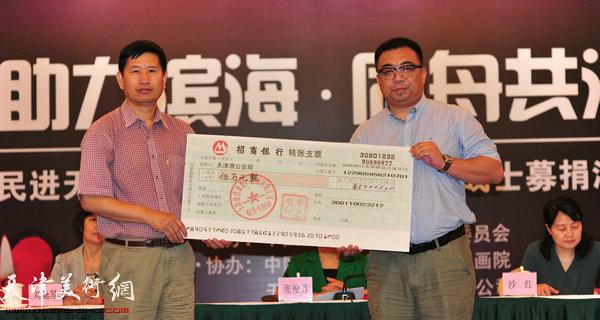 天津融信通资产管理有限公司出资认购,5万元捐款将赠与天津港公安局消防支队五大队。