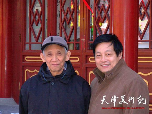 孟宪义与国家文物鉴定委员会委员刘光启