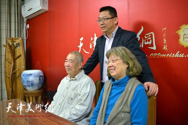 DSC_6707邓捷与邓家驹、邓家驹夫人徐礼娴在天津美术网