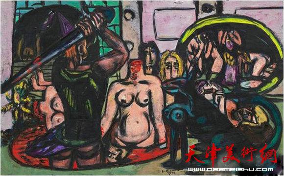 德国画家马克思·贝克曼 珀尔修斯的最后使命(社会批判及人性矛盾的表现主义)