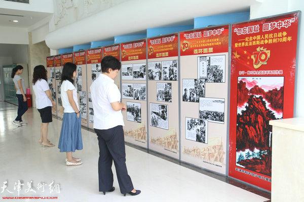 和平·枫叶杯全国连环画创作大赛征稿展示