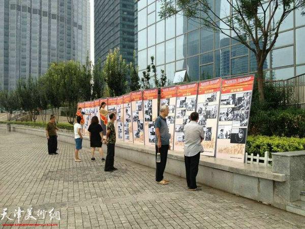 和平·枫叶杯全国连环画创作大赛作品进社区