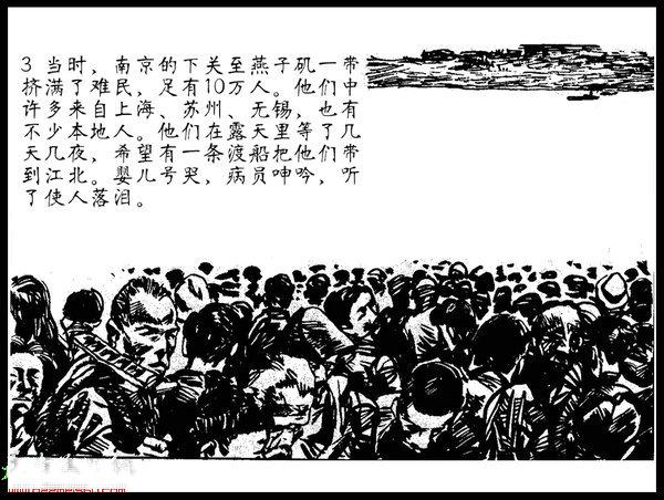刘士铎参赛连环画作品