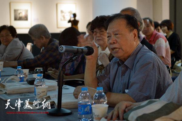 杨德树艺术作品研讨会
