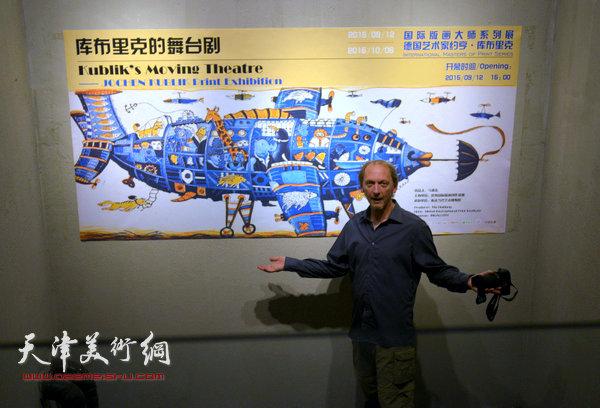 约亨·库布里克在泰达当代艺术博物馆展牌前。