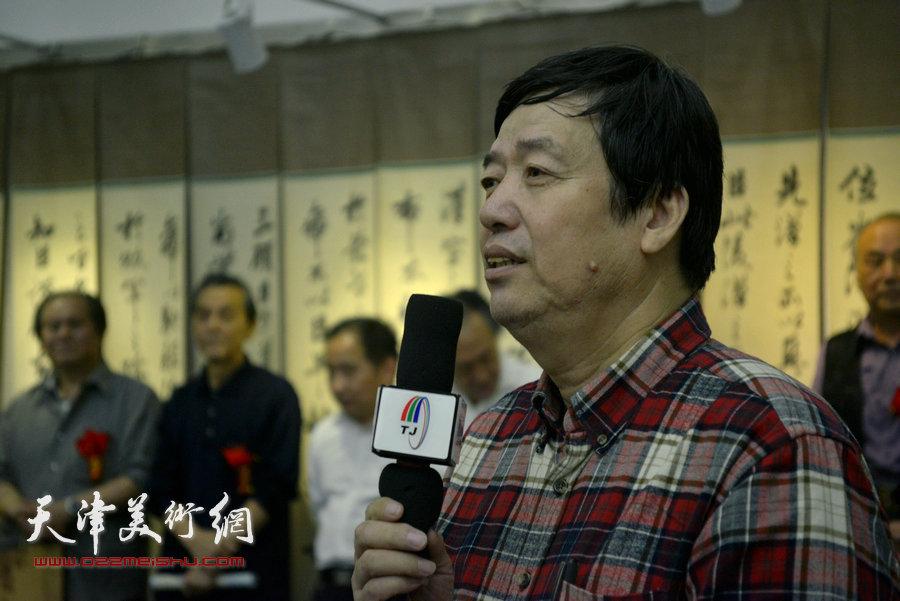 陈梅庵三代书画展在天津图书馆开展