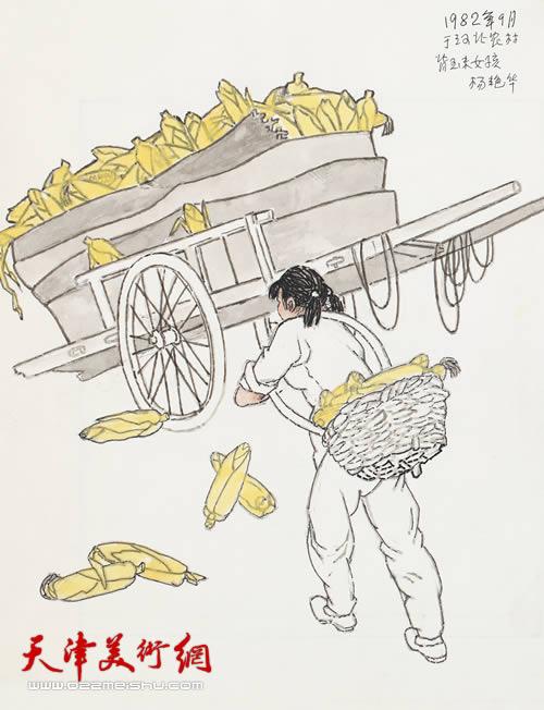 吴燃作品《背玉米的女孩》