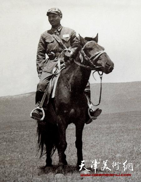 1954年夏在内蒙古骑兵部队体验生活