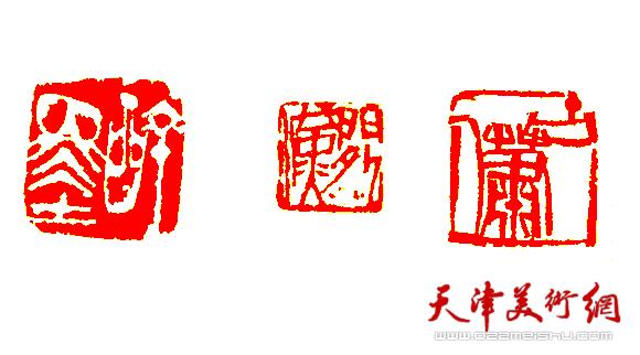 吴燃书法作品