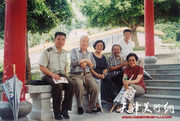 2000年与音乐家唐柯、歌唱家于淑珍同游惠州罗浮山