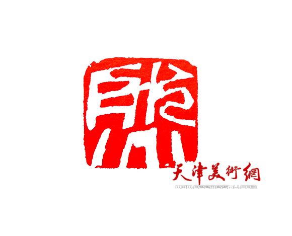 红色印章矢量素材