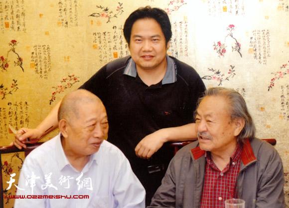 2010年5月在郑州与老友李天然、画家乔国强合影