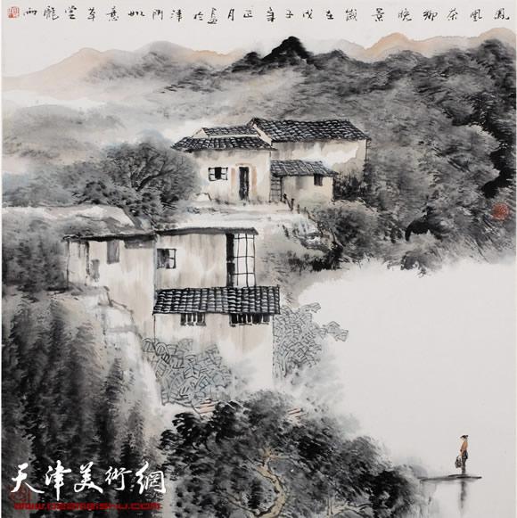 庞雨作品:《凤凰茶乡即景》