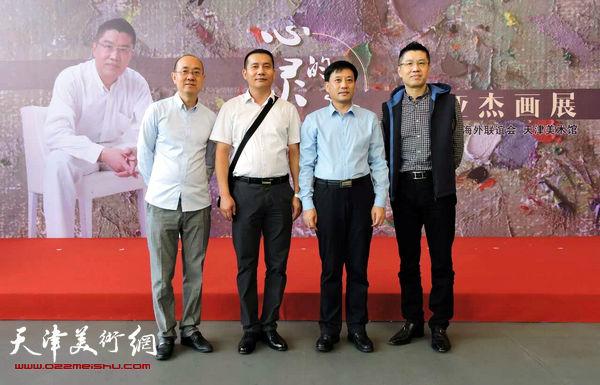 程亚杰国际艺术巡展之旅天津起航
