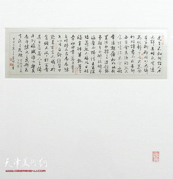 李淑香作品