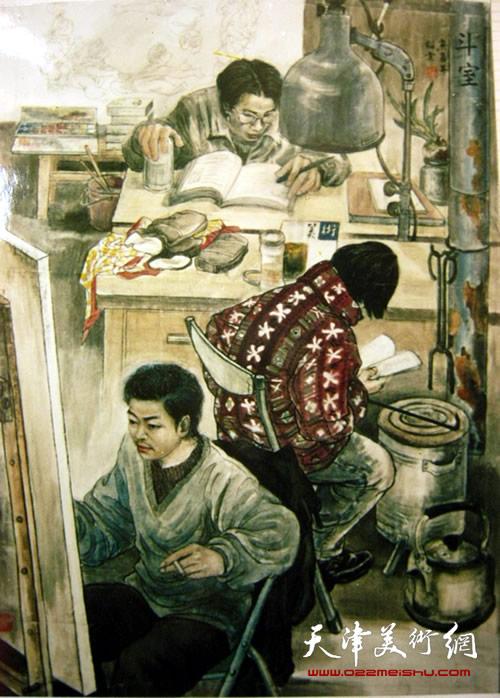 王绍棠作品《斗室》 国画