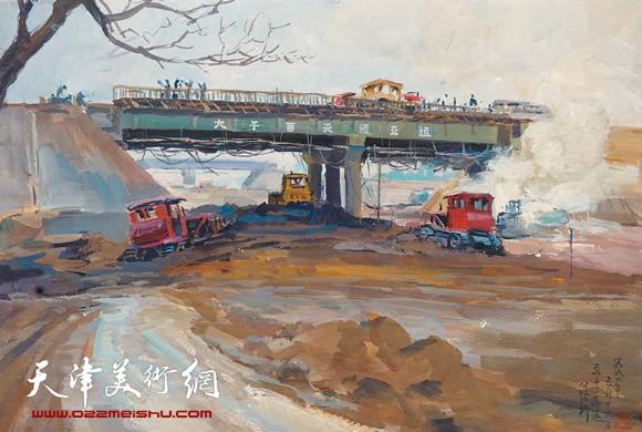 王绍棠作品《繁忙的工地》