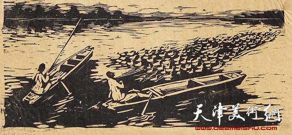 王绍棠作品《放鸭》 木刻