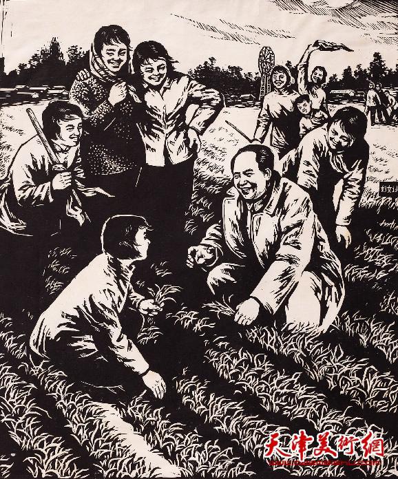 王绍棠作品《毛主席来到我们村》木刻
