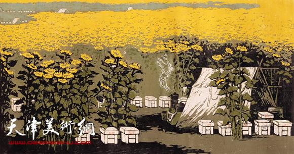 王绍棠作品《花香引客来》套色木刻