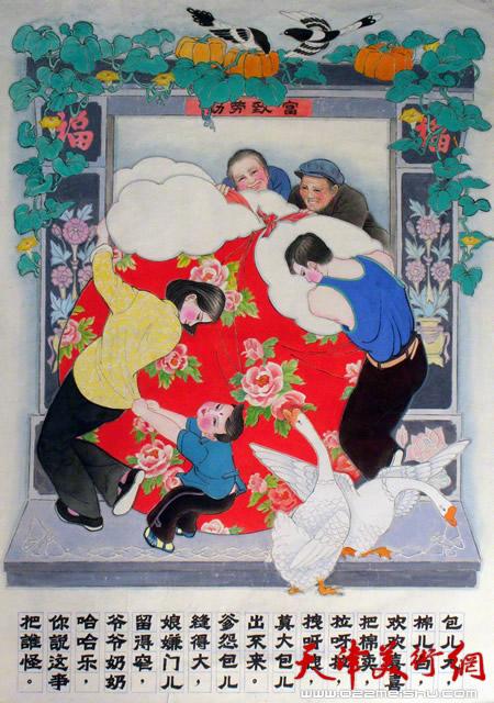 王绍棠作品《交棉趣》国画