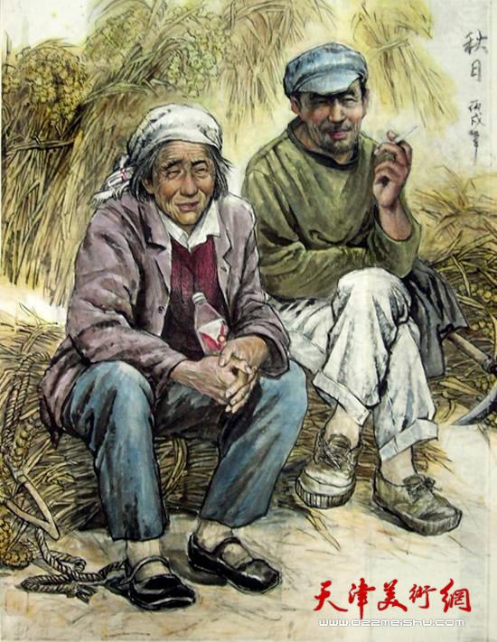 王绍棠作品《秋日》 国画