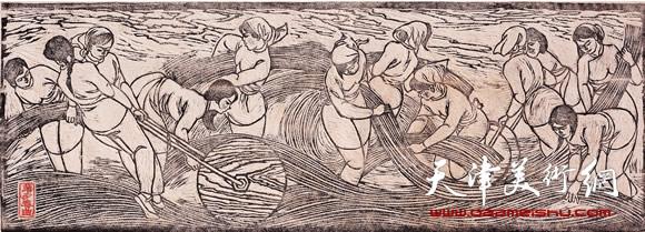 王绍棠作品《苇乡春曲》木刻拓片