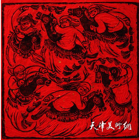 王绍棠作品《扬鞭催马》(多色)砖刻拓片