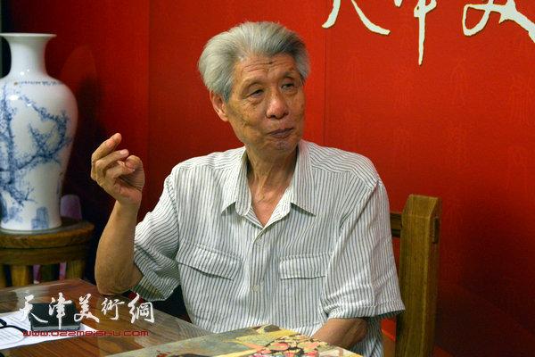 杨德树做客天津美术网访谈