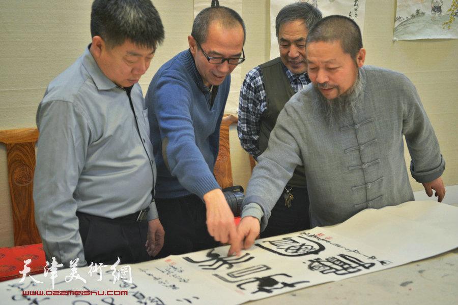 韩富华在天津美术网 (2015年1月)