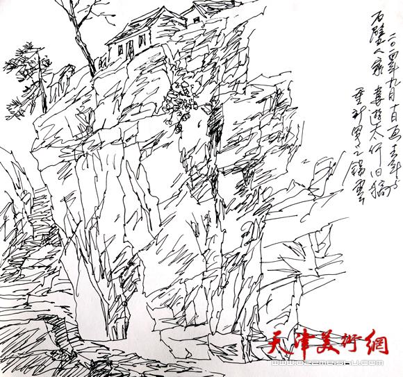 石壁人家(喜游太行)