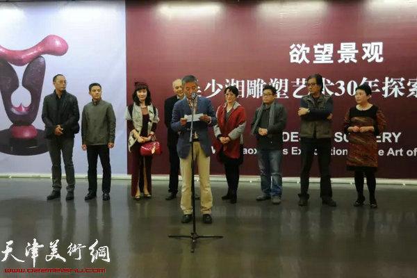 欲望景观'·吴少湘雕塑艺术30年探索文献展10月18日在天津美术学院美术馆开幕。