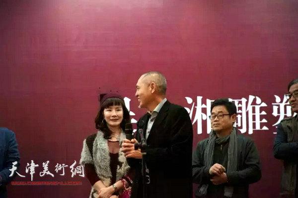 艺术家吴少湘致辞。