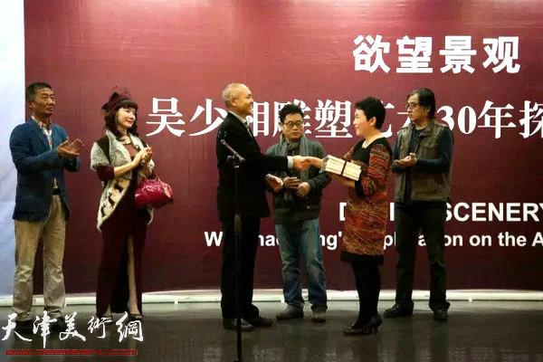 吴少湘赠与天津美术学院美术馆画册。