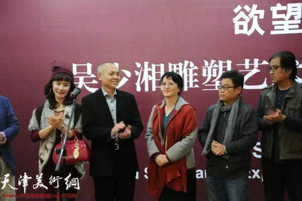 吴少湘在开幕仪式上。