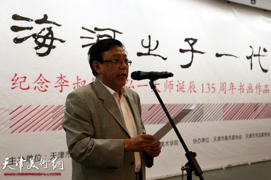 画展主持人弘一法师研究会常务副会长郭工潮